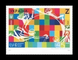 Ukraine 2019 Mih. 1830 Universal Postal Union (UPU) MNH ** - Oekraïne