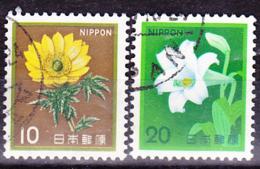 Japan - Pflanzen, Tiere, Nationales Kulturerbe (MiNr: 1517/8) 1982 - Gest Used Obl - Usados