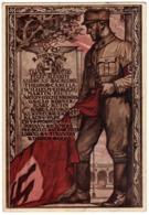 Allemagne : Période 33-45 : Zum Gedenken Des 9 November 1923 - Cachet München - Autres