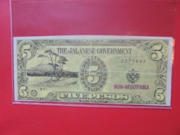 """FICTIF """" THE JALANESE (REPLACEMENT JAPANESE) GOVERNMENT 5 PESOS - Specimen"""