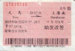 China Express Train (D92) Ticket, Yiwu To Shanghai Hongqiao - Chemins De Fer
