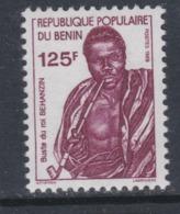 Bénin  N° 666 XX Partie De Série Courante : 125 F. Lilas-brun ,  Sans Charnière, TB - Benin - Dahomey (1960-...)