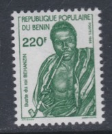 Bénin  N° 668 XX Partie De Série Courante : 220 F. Vert ,  Sans Charnière, TB - Benin - Dahomey (1960-...)