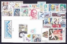 ** Slovaquie 1995 Mi 216-244, (MNH) L'année Complete - Slovakia