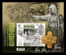 Ukraine 2019 Mih. 1768 (Bl.159) Nomadic Indo-European People Cimmerians. Horses MNH ** - Oekraïne