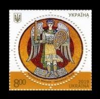 Ukraine 2019 Mih. 1835 Fresco Archangel Michael MNH ** - Ukraine