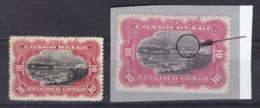 Belg.Kongo - Congo Belge (xx) Nr 65CU CU= Komeet In De Lucht - Comète En L'air -   Postfris - Neuf  - MNH - 1894-1923 Mols: Neufs