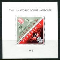 Nigeria 1963 11th World Scout Jamboree, Marathon MS MNH (SG MS135) - Nigeria (1961-...)