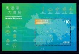 2019 HONG KONG CHINA GUANGDONG HONG KONG MACAU GREATER BAY AREA S/S - 1997-... Chinese Admnistrative Region