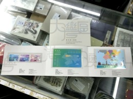 China + HONG KONG + Macau 2019-21 Comm.PACK Guangdong HK Macau Greater Bay Area Stamp - 1997-... Chinese Admnistrative Region