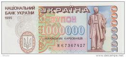 Ukraine 1000000 Kupon 1995 Pick 100 UNC - Ucraina