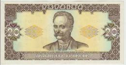 Ukraine 20 Hryvna  1992 Pick 107b AUNC Sign Yushenko - Ucraina