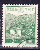 Japan - Wasserkraftwerk (MiNr: 256) 1939 - Gest Used Obl - 1926-89 Emperor Hirohito (Showa Era)