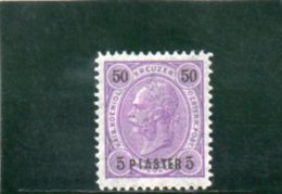 LEVANT 1890-2 * - Levante-Marken