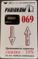 Telefonkarte Ukraine - Kiew - Werbung - Radiokom - K223 10/97 - Ukraine