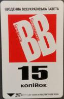 Telefonkarte Ukraine - Kiew - Werbung - Zeitung - K277 11/97 - Ukraine