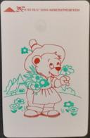 Telefonkarte Ukraine - Kiew - Zeichnung - Teddy - K159 09/97 - Ukraine
