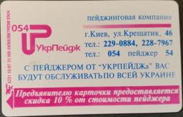 Telefonkarte Ukraine - Kiew - Werbung  - K221 10/97 - Ukraine