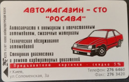 Telefonkarte Ukraine - Kiew - Werbung  - Auto - K275 11/97 - Ukraine
