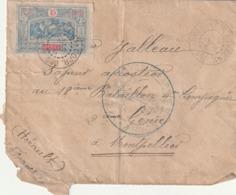 OBOCK Lettre Oblitéré Corp Des Armees 9 Avril 1896 A Destination De La France RRR - Obock (1892-1899)