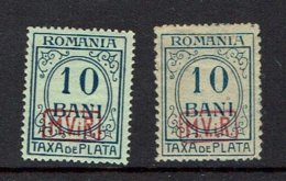 ROMANIA...EARLY GERMAN OCCUPATION. - Besetzungen