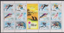 Olympics 1972 - Olympiques - Ice Hockey - RAK - Sheet Perf. Gold Ovp MNH - Winter 1972: Sapporo