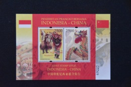 INDONESIA INDONESIE MNH ** 2007 CHINA - Indonesia