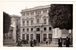 Almeria - Almería