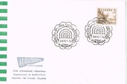 34542. Tarjeta Exposicion VALENCIA 1976. IBERFLORA, Flores Y Horticultura - 1931-Hoy: 2ª República - ... Juan Carlos I