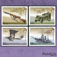 RUSSIA 2016 Mi.2331-2334 Russian Military Equipment Of The World War I./ Set,4v (MNH **) - Unused Stamps