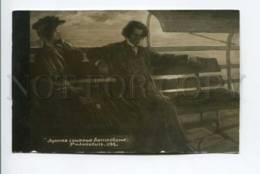 423277 RUSSIA Filkovich Moonlight Sonata Beethoven Vintage PC - Illustratoren & Fotografen
