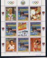 Olympics 1992 - Judo - PARAGUAY - Sheet Ovp MNH - Zomer 1992: Barcelona