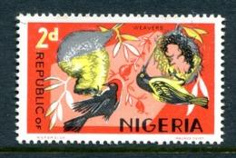 Nigeria 1969-72 Wildlife - Printers Imprint - 2d Weaver Birds MNH (SG 222) - Nigeria (1961-...)