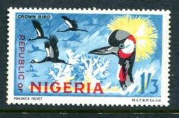 Nigeria 1969-72 Wildlife - Printers Imprint - 1/3 Crowned Cranes MNH (SG 228) - Nigeria (1961-...)