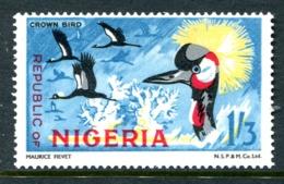 Nigeria 1969-72 Wildlife - Printers Imprint - 1/3 Crowned Cranes LHM (SG 228) - Nigeria (1961-...)