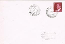 34548. Carta SANTIAGO De La RIBERA (Murcia) 1981. Academia General Del AIRE. Militar - 1931-Hoy: 2ª República - ... Juan Carlos I
