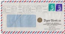 7465FM- VALENCIA, SAINT VICENTE SPECIAL POSTMARKS ON COVER, KING JUAN CARLOS STAMPS, 1980, SPAIN - 1931-Hoy: 2ª República - ... Juan Carlos I