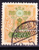 Japan - Tazawa (MiNr: 248) 1937 - Gest Used Obl - 1926-89 Emperor Hirohito (Showa Era)