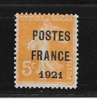 France:Pré N°33 Sans Gomme - Préoblitérés
