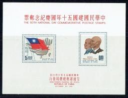1961  50th Ann Republic Of China Sun Yat-sen, Chiang Kai-shekm Map, Flag Souvenir Sheet ** - Ungebraucht