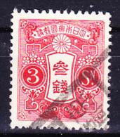 Japan - Tazawa (MiNr: 103) 1913 - Gest Used Obl - Usati