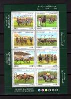 Bahrain 1992-93, Courses De Chevaux, Fleurs Du Bahrain, 449 / 456 Et 493 / 500**, Cote 36 € - Bahreïn (1965-...)