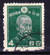 Japan - Admiral Heihachiro Togo (MiNr: 257) 1937 - Gest Used Obl            Zähnung - 1926-89 Emperor Hirohito (Showa Era)