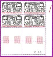 FRANCE : 1981 - Coin Daté - Costes Et Le Brix - Angoli Datati