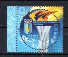 WINTER OLYMPICS 2018 Ucraine Ukraine MNH - Invierno 2018 : Pieonchang