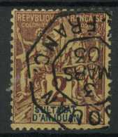 Anjouan (1892) N 2 (o) - Gebruikt