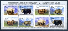 Kyrgyzstan 2008 / Animals Mammals Yaks MNH Mamíferos Yaks Säugetiere /  C6210  5-23 - Sellos
