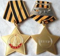 Medalla Orden De La Gloria. 1ª Clase. 1943-2000. URSS. Rusia Comunista. Ejército Rojo - Rusia