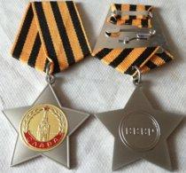 Medalla Orden De La Gloria. 2ª Clase. 1943-2000. URSS. Rusia Comunista. Ejército Rojo - Rusia