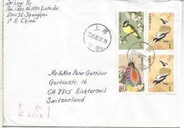 CHINA CC SELLOS PAJAROS AVE BIRD - Pájaros